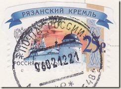 Image0131
