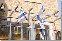 Oporrak 2011 - Israel ,-  Jerusalem, 23 de Septiembre  142