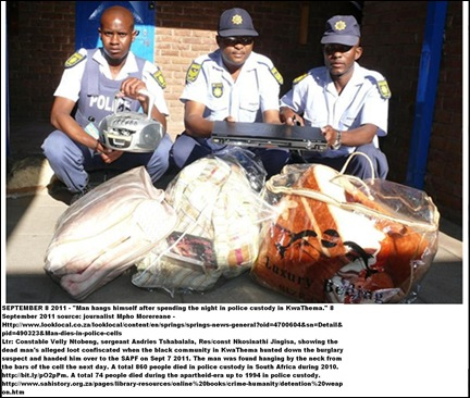 SAPF CUSTODY KWATHEMA POLICE OFFICERS FOUND HANGING SUSPECT SEPT82011