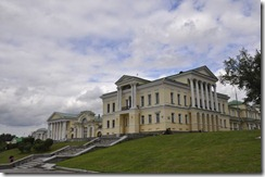 08-03 017 800X ekaterimburg kharitonov estate et parc public