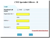 IBPS SO Interview call letter download