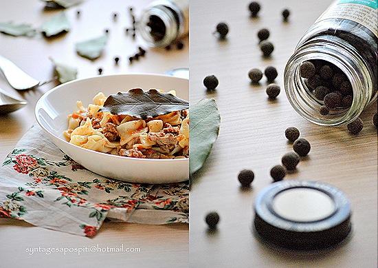 Συνταγές..3