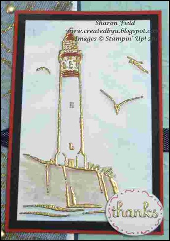 3.Uncharted_territory_lighthouse_Focal_image