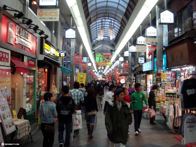 popular shopping street in kyoto in Kyoto, Kyoto, Japan
