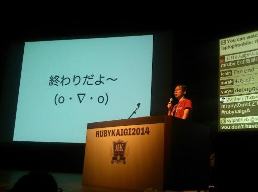 [写真]「おわりだよ~(o・▽・o)」というスライドにすかさずsorahが反応している様子