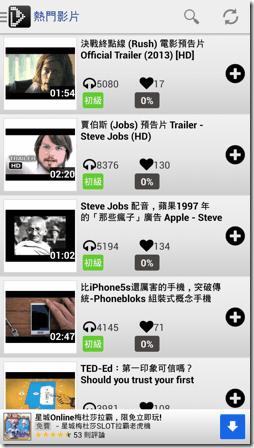 VoiceTube-15