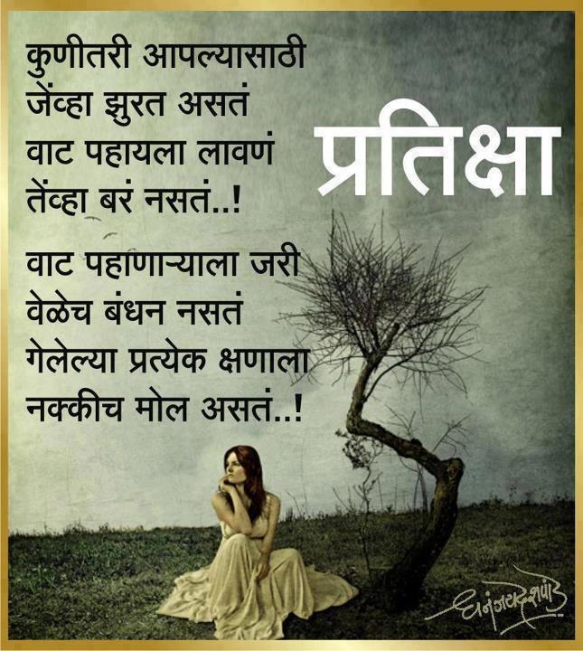 ... English to Hindi, Bengali, Marathi, Tamil - Holiday and Vacation