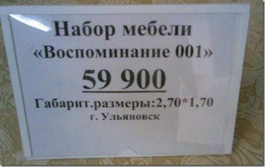a0f1b7092dceb3cf88b7a5551d0_prev