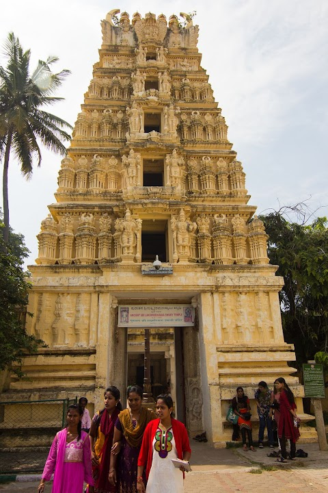 Sri Lakshmi Ramana Swami