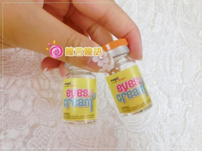 韓國GEO隱形眼鏡-GEO Eyes Cream 霜淇淋咖002