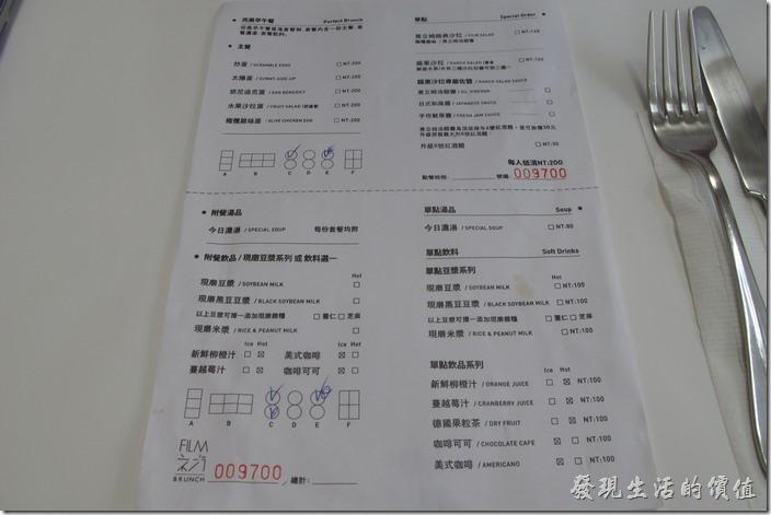 台南-茀立姆早午餐(FILM BRUNCH)31