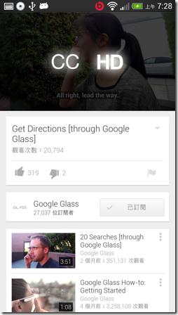 youtube 5-12
