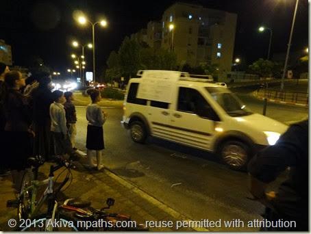 2013-10-24 Beit Shemesh Protest 005