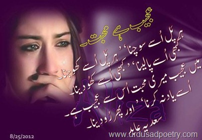 Sad Love Poetry Sad%20Love%20Poetry_thumb%5B5%5D