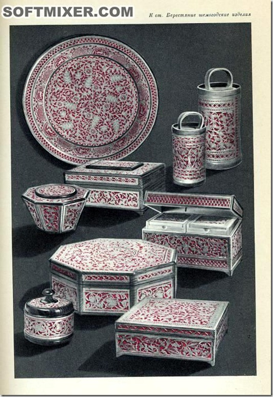 Keramika00012