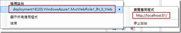 IIS IP Error