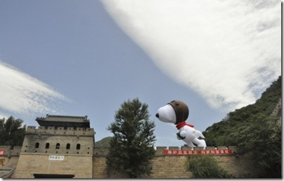 Snoopy Flying Ace in Beijing 01