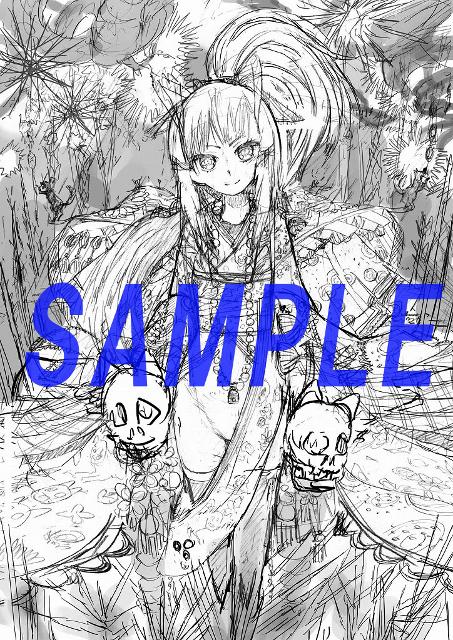 okama描き下ろし「伏姫」特製A4サイズポートレート(SAMPLE入り)_web.jpg