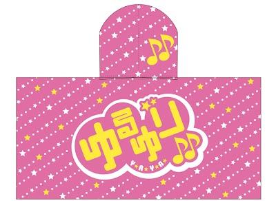 f-towel.jpg
