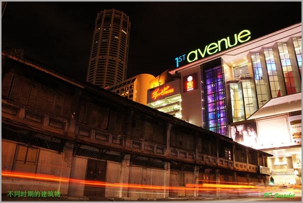 1st Avenue @ Penang