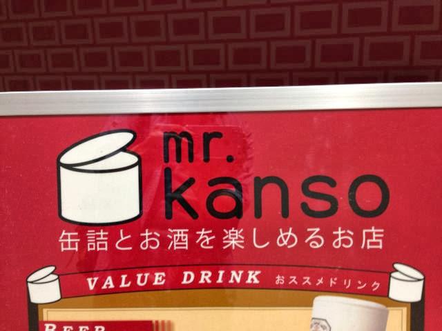 mr.kanso