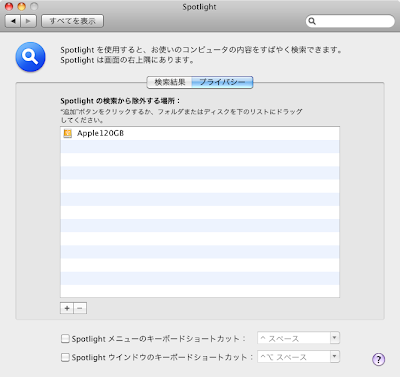 20130330_3.png