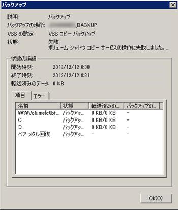 2013-12-12_090739