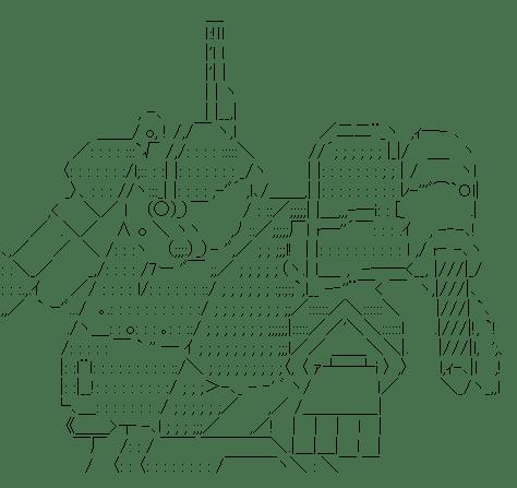 ベルゼルガ (装甲騎兵ボトムズ)