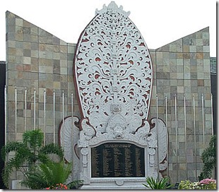 PEACE MEMORIAL BALI