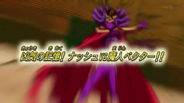 Yu-Gi-Oh_ZEXAL_preview_136
