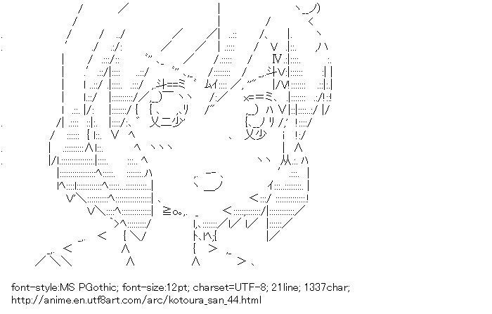 Kotoura-san,Kotoura Haruka