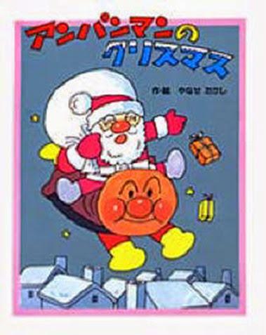 japan_christmas2