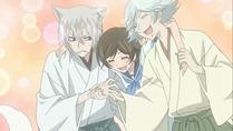 [Anime-Koi]_Kami-sama_Hajimemashita_-_09_[3C732FC1].mkv_snapshot_22.32_[2012.11.29_11.22.40]