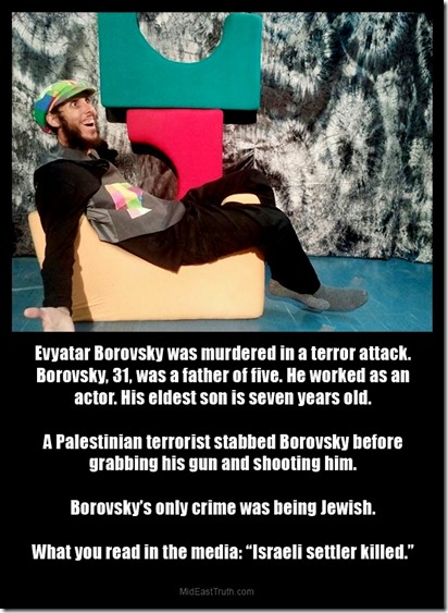 Evyatar Borovsky actor - murdered by Salam al-Zaghal