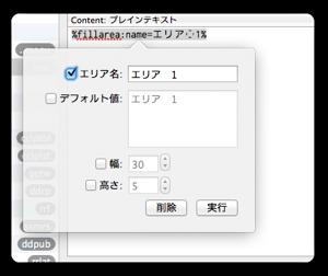 TextExpander4 004