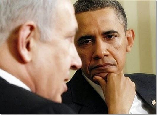 Netanyahu vs BHO