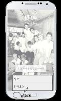 Screenshot of EXO SEHUN Lockscreen
