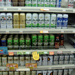 japanese beers at the family mart in Roppongi, Tokyo, Japan