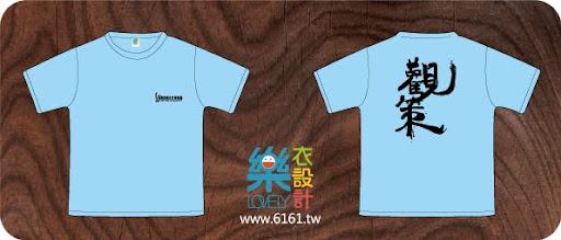 A420-台北-觀測公關-制服.jpg