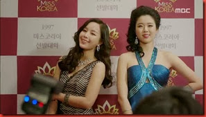 Miss.Korea.E10.mp4_003583697