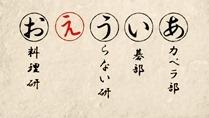 [Mazui]_Hyouka_-_15_[1F3EB982].mkv_snapshot_05.54_[2012.07.29_22.15.23]