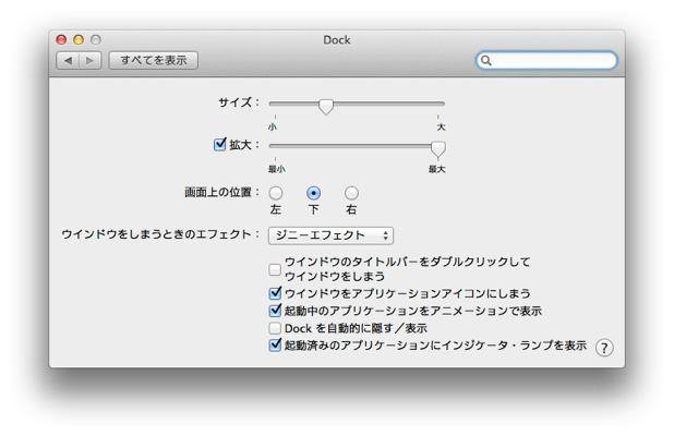 dock_hide_switch.jpg