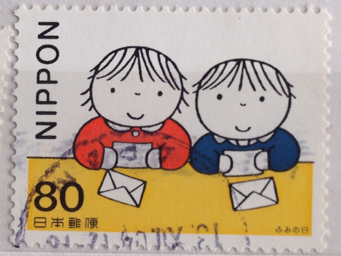 japan has the cutest stamps