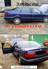 продам запчасти Volkswagen Passat Passat Variant (B3,B4)
