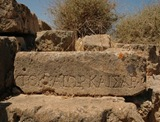 Teuchira (Tocra, Libia) - Muro