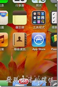 iPhone螢幕忽然變大無法操作,怎麼辦?