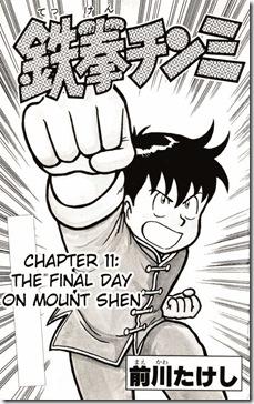 Chinmi 11 The Final Day On Mount Shen - free ebook gratis download comic english