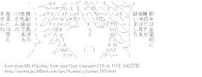 [AA]パリストン=ヒル (HUNTER×HUNTER)