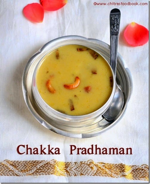 EASY CHAKKA PRADHAMAN/JACKFRUIT PAYASAM RECIPE–KERALA ONAM SADYA RECIPES