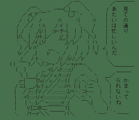 小野塚小町「見ての通りあたいは忙しいんだ!かまってられないね」 (東方)